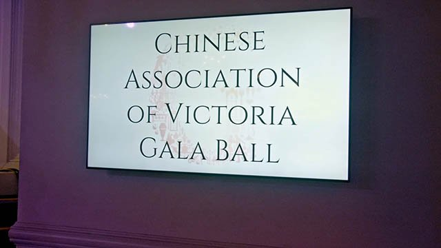 Chinese Association of Victoria digital sign for their Gala Ball